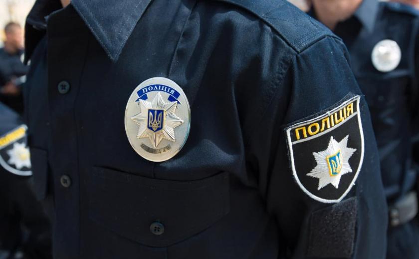 Суд в Днепре оштрафовал полицейского, продавшего спецприбор для получения информации