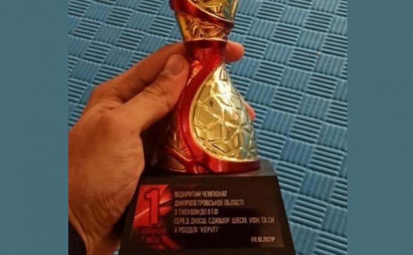 Спортсмены Днепра и Каменского разыграли медали чемпионата области по тхэквондо ВТФ