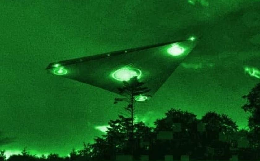 Американская разведка отнесла угрозу НЛО к вопросам нацбезопасности