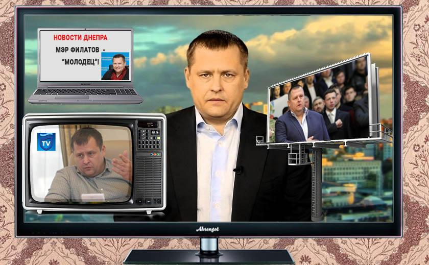На сайте Президента появилась петиция против самопиара мэра Днепра за бюджетные деньги