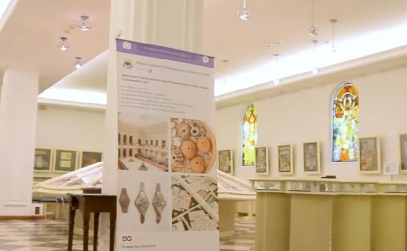 Нацбанк анонсировал виртуальный тур в Музей денег