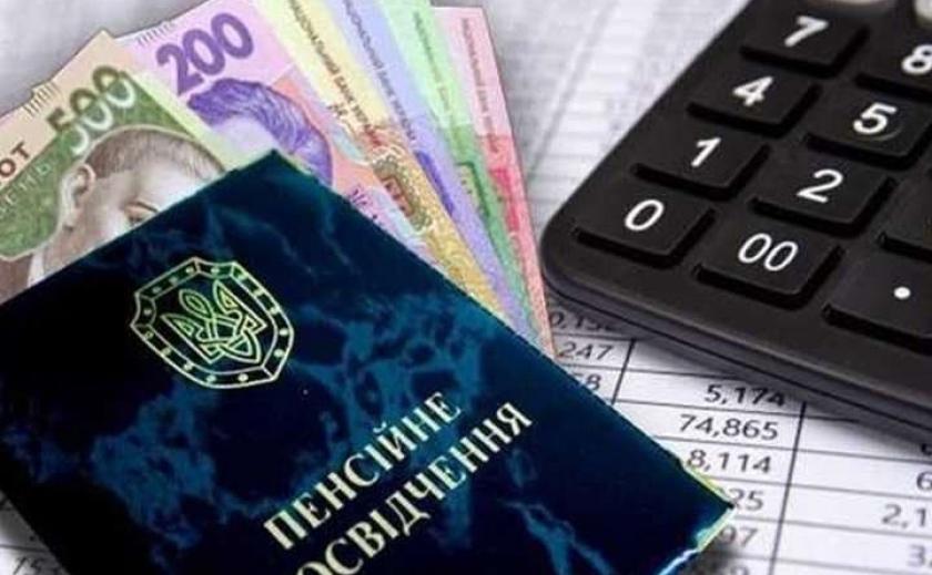 В Украине с 1 декабря вырастут минимальные пенсии