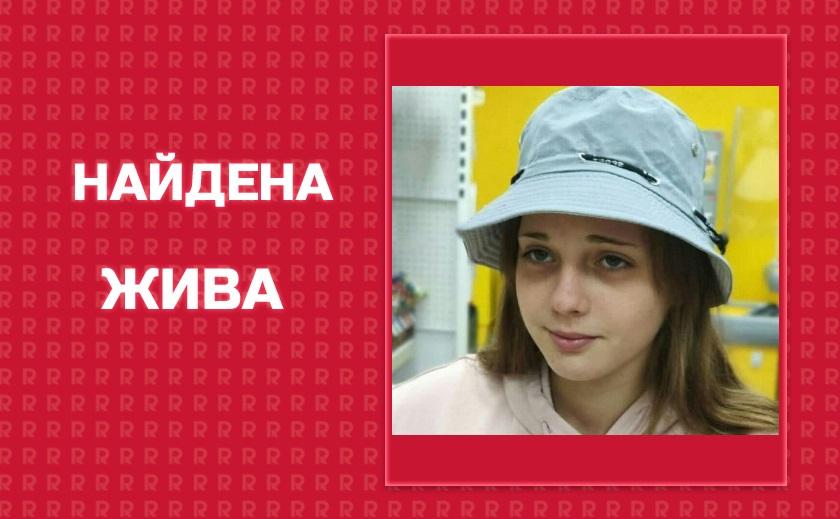 Полиция нашла уехавшую на учебу в Днепр и пропавшую 16-летнюю Анастасию Водопьянову
