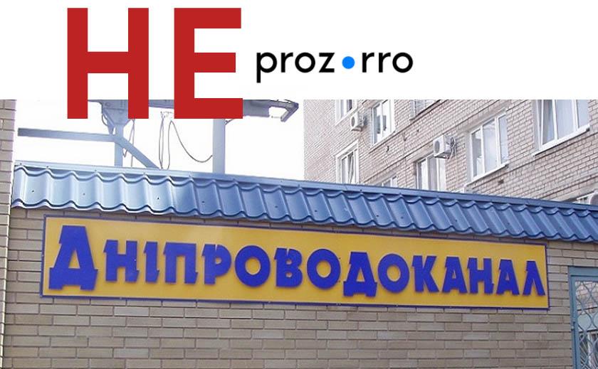 Дела бюджетные: КП «Днепрводоканал» заплатит почти миллион гривен за юридические услуги