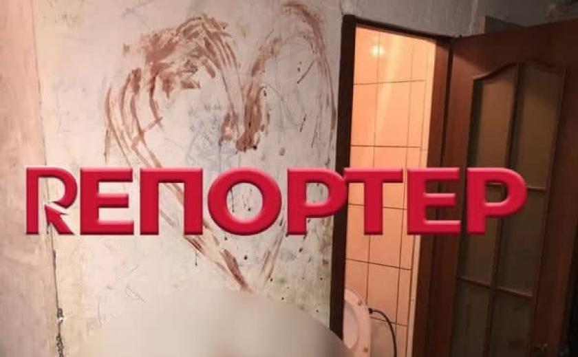 Предварительно суицид: в Днепре женщина обнаружила своего возлюбленного мертвым в ванной