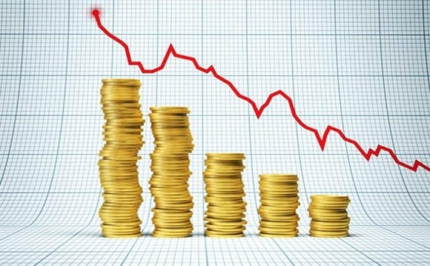 Стал известен прогноз инфляции от Нацбанка на 2020-2021