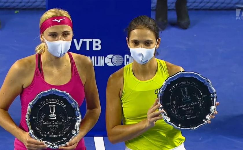 Надежда Киченок из Днепра в паре стала вице-чемпионкой теннисного турнира WTA в России
