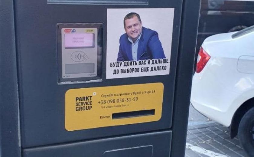 Общественное единогласие: в Днепре мэру Борису Филатову выразили протест в отношении тарифов на парковку