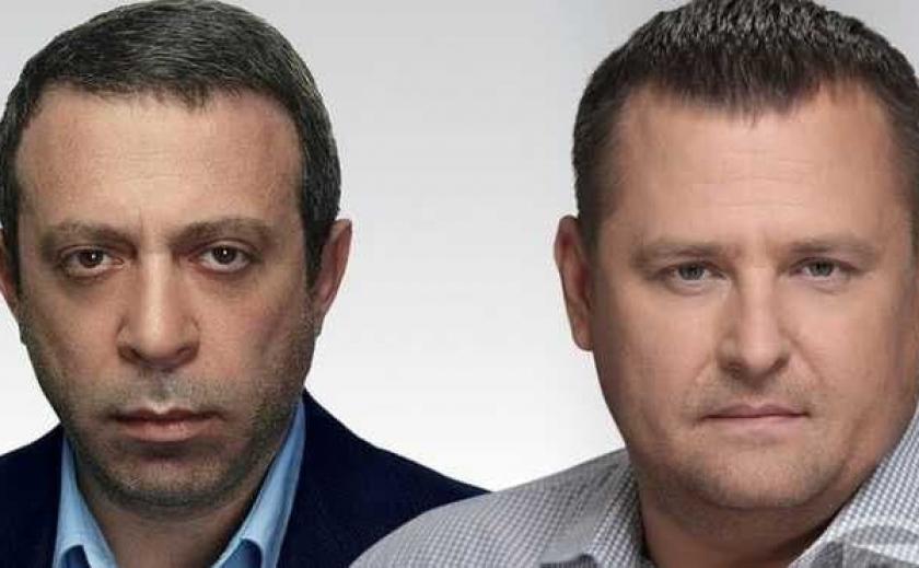 Британские журналисты сняли в Днепре документальный фильм, в котором связывают Бориса Филатова и Геннадия Корбана с Кремлем
