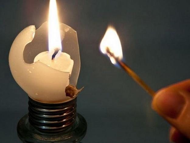 Днепр останется без электроснабжения АДРЕСА