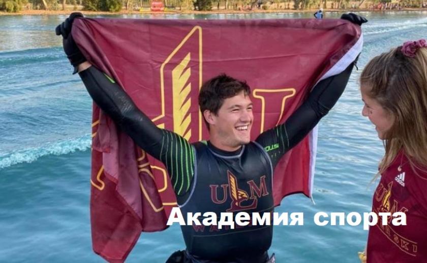 Академия спорта. Данил Фильченко о достижениях, трудностях и учебе в США