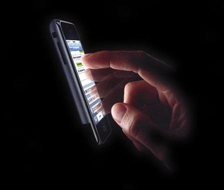 Будьте начеку! Пользователи iPhone могут отказаться от рекламы