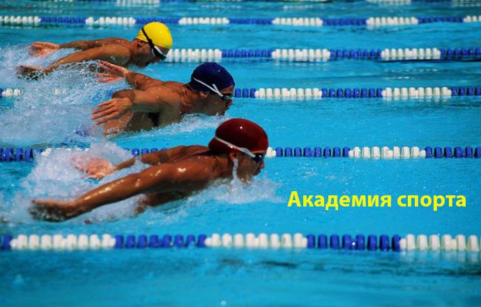 Академия спорта. Об итогах зимнего чемпионата Украины по плаванию среди молодежи