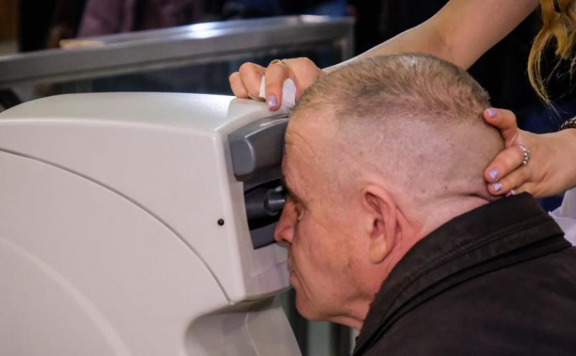 Жители Днепропетровщины смогут бесплатно провериться на глаукому