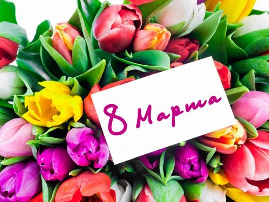 Куда пойти в Днепре с любимой 8 марта