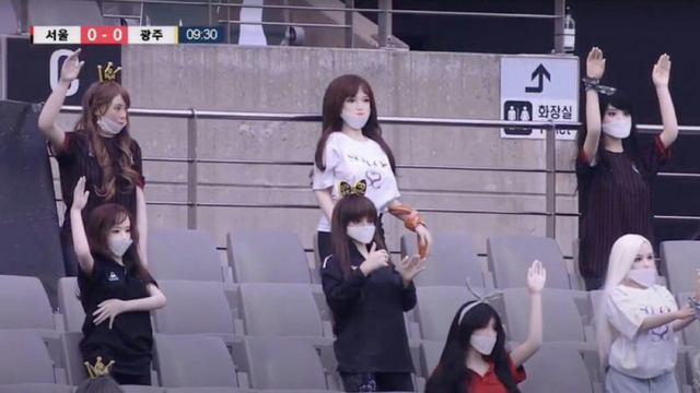 Их нравы. За корейский ФК фанатели секс-куклы