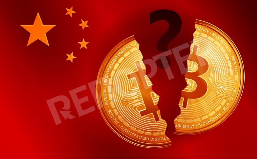 Китай рулит. Скоро появится новая цифровая валюта
