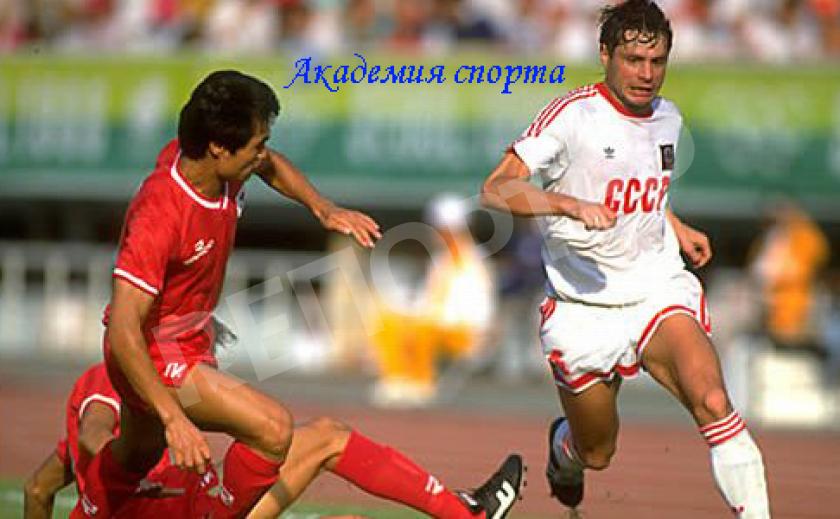 Академия спорта. Футбольная легенда - Алексей Чередник