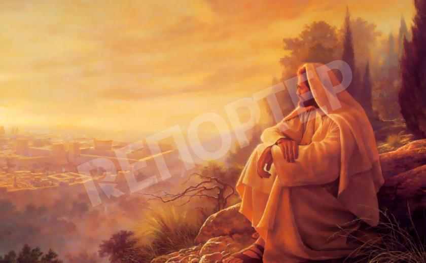 Бог и судьба человека