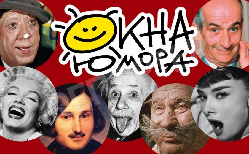 Днепр смеется. В Украине пора открывать службу доставки... взяток и залогов