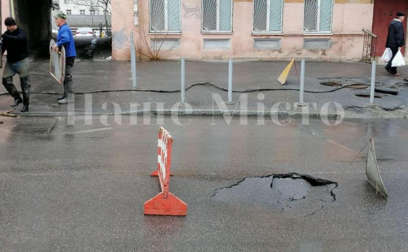 Город Днепр продолжает уходить под землю ФОТО