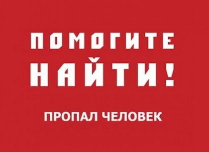 Ищем всем миром! В Новомосковском районе пропал мужчина ФОТО