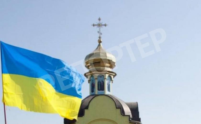 Православных днепрян просят о помощи братьям-погорельцам
