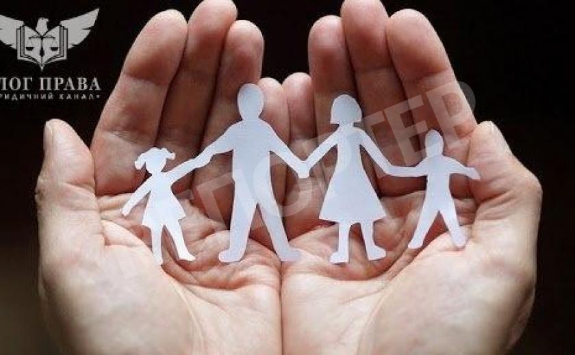 БЛОГ ПРАВА. Особливості процедури усиновлення