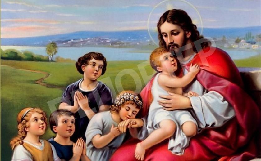 Бог - дети - родители