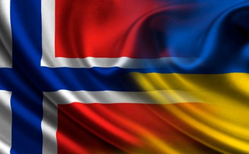 Жители Днеперопетровщины смогут рассказать норвежцам о толерантности и свободе слова