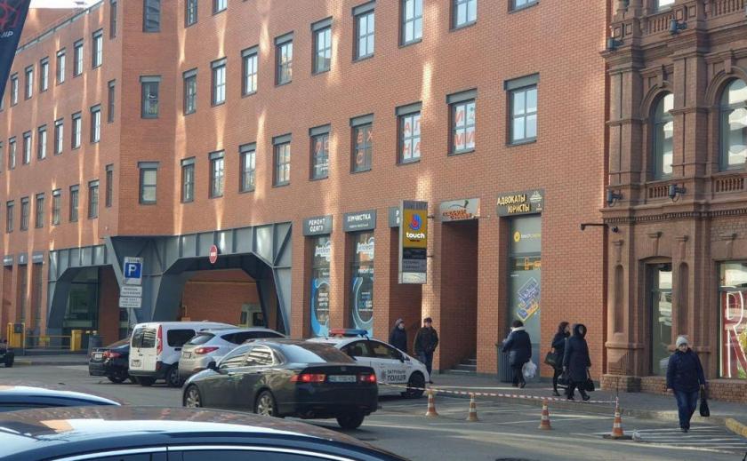 В центре Днепра заминировали больницу и требовали 100 миллионов евро