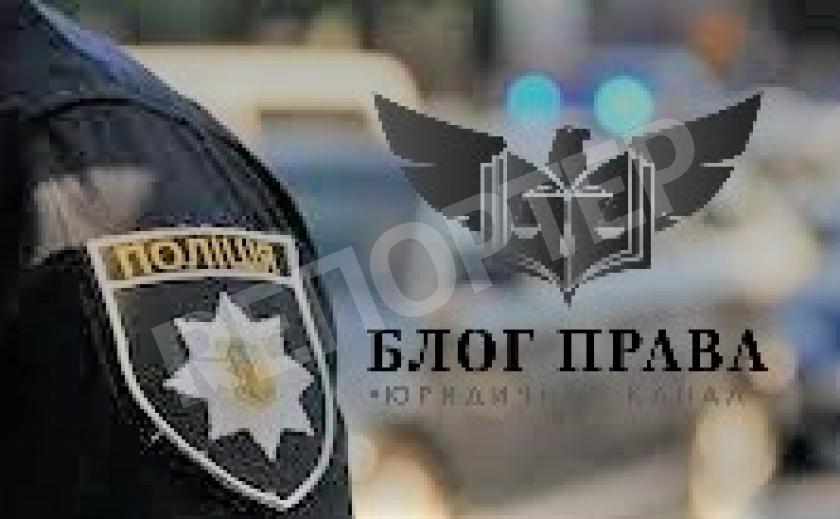 БЛОГ ПРАВА. Дії поліцейського «знімати» на телефон можна!