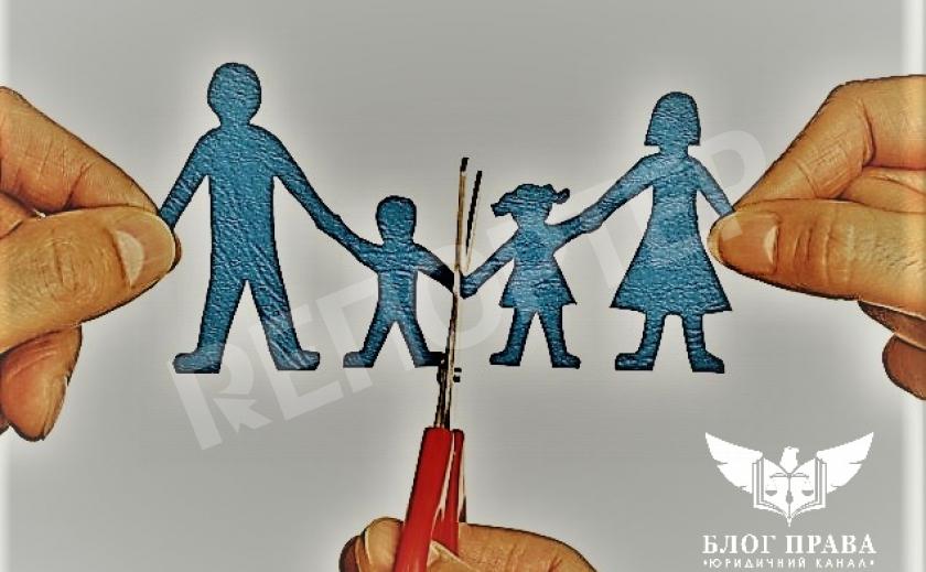 БЛОГ ПРАВА. Позбавлення батьківських прав.
