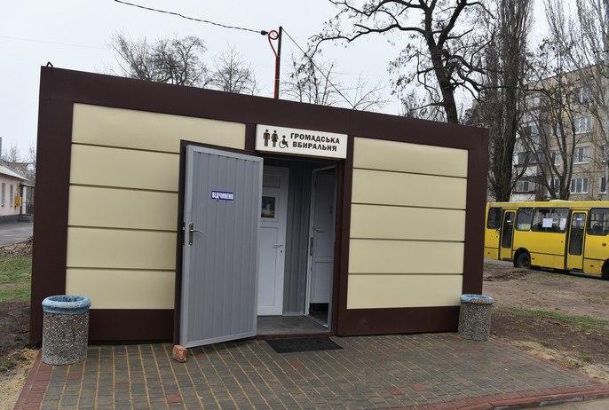 На Днепропетровщине общественные туалеты превратят в тюрьму
