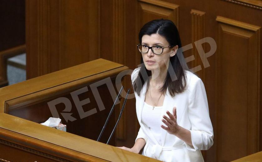 Наших прибыло! Криворожанка возглавит Антимонопольный комитет Украины