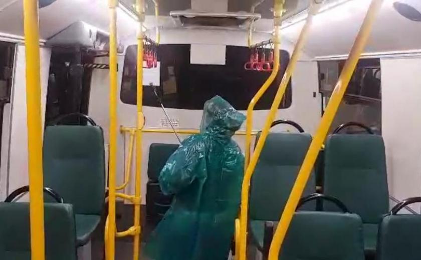 На Днепропетровщине продолжают дезинфицировать транспорт