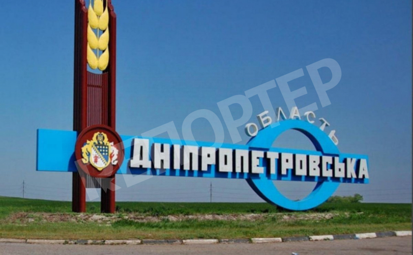 Сегодня Днепропетровщина вошла в «зеленую» карантинную зону