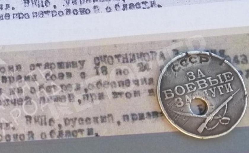 Через 75 лет простреленная медаль убитого перед Победой героя вернулась наследникам