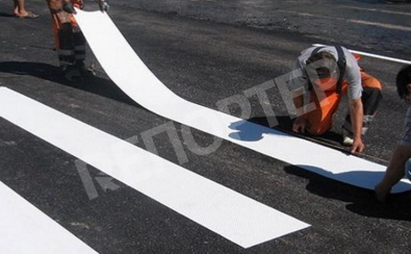 Трепещи, гонщик! Днепровские «зебры» перестанут стираться