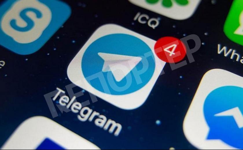 В «Telegram» появился изощрённый вид мошенничества
