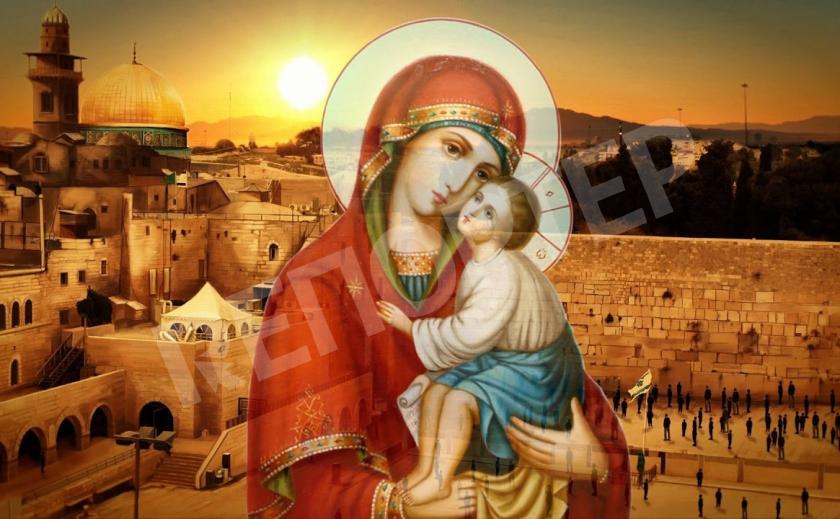 Земное и неземное в жизни и судьбе Девы Марии