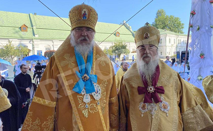 Митрополит Ириней и архиепископ Евлогий удостоены орденов УПЦ