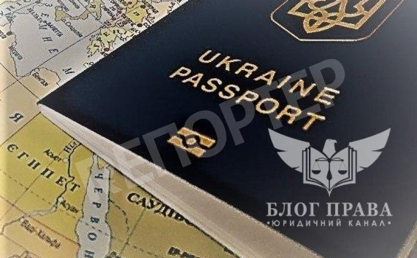 Що робити у разі, коли втратили закордонний паспорт