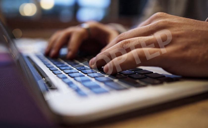 Бизнес Днепропетровщины научат оптимизировать сайты