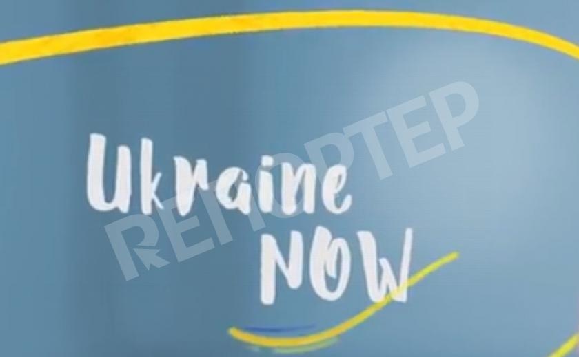 Владимир Зеленский презентовал современную Украину миру