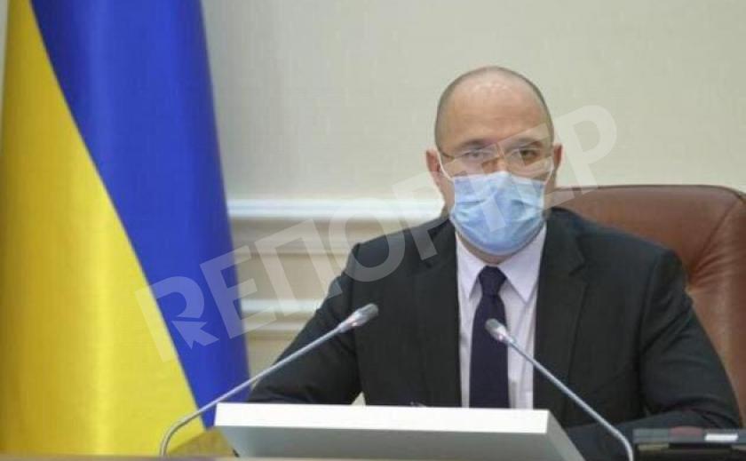 В Украине продлят карантин до 1 ноября