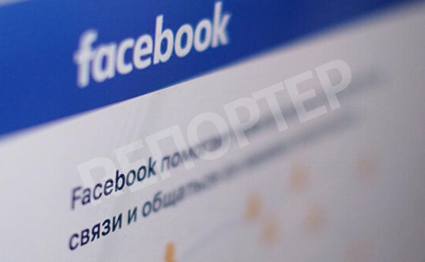 С 1 сентября в Facebook нельзя будет использовать «классику»