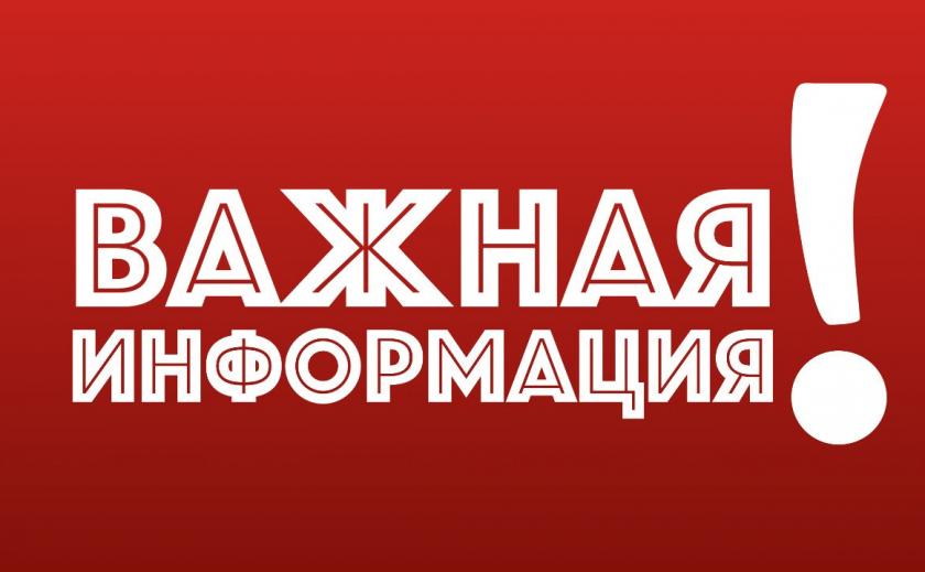 Внимание! На Днепропетровщине ввели чрезвычайную ситуацию ФОТО ВИДЕО