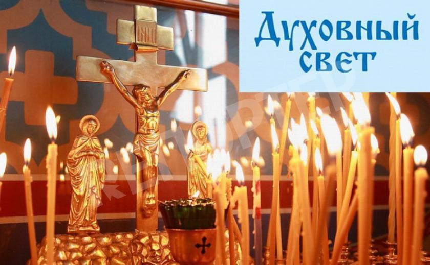 Поздравляем! Сегодня день ангела отмечает митрополит Ириней