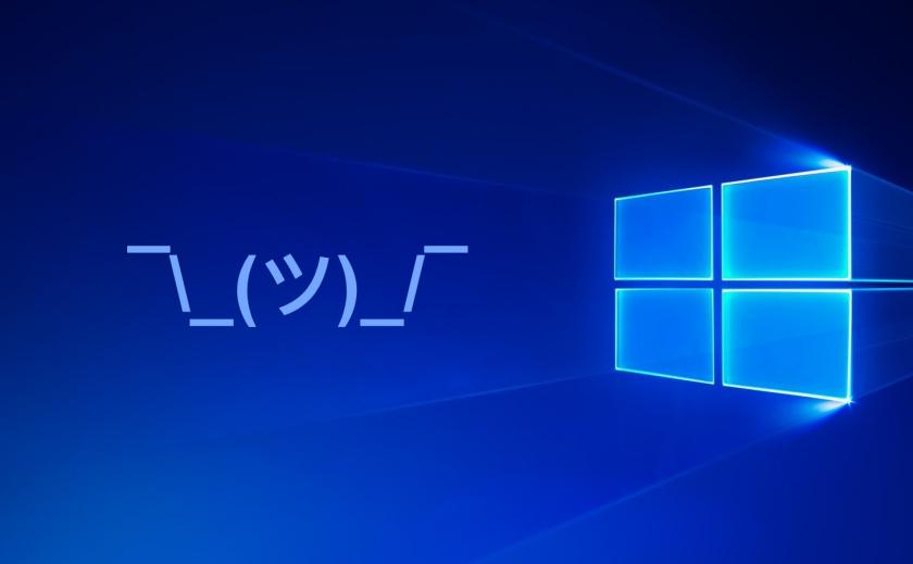 Windows 10 стала небезопасной из-за нового обновления
